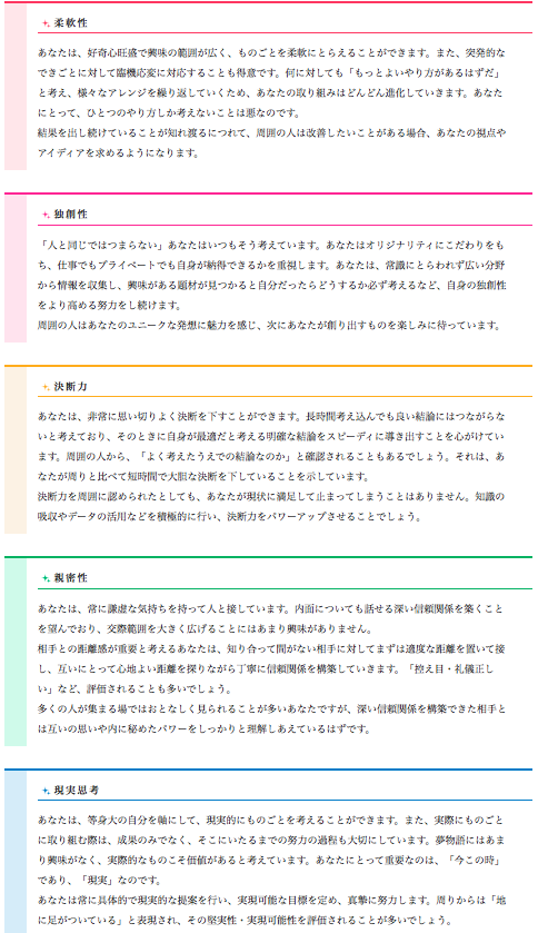 f:id:ibukishimatani:20180227211412p:plain
