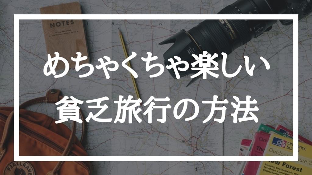 f:id:ibukishimatani:20180326181759j:plain