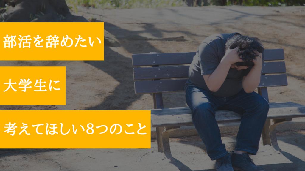 f:id:ibukishimatani:20180326193201p:plain
