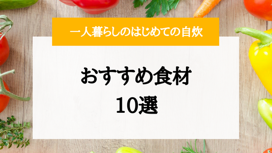 f:id:ibukishimatani:20180326193538p:plain