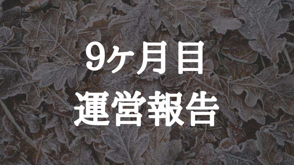 f:id:ibukishimatani:20180326203137p:plain