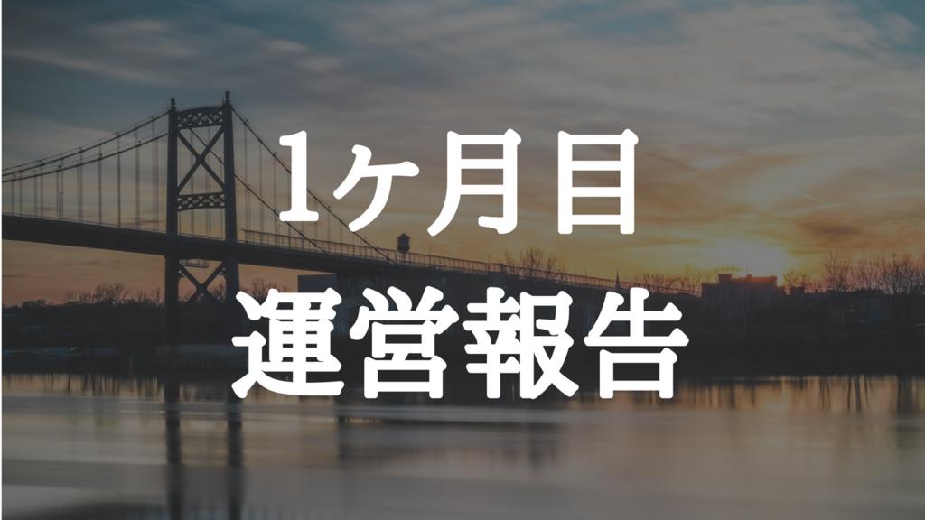 f:id:ibukishimatani:20180326204616p:plain