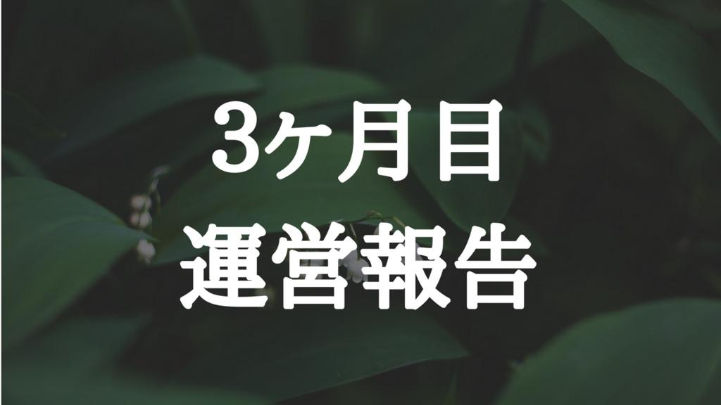 f:id:ibukishimatani:20180326211222p:plain