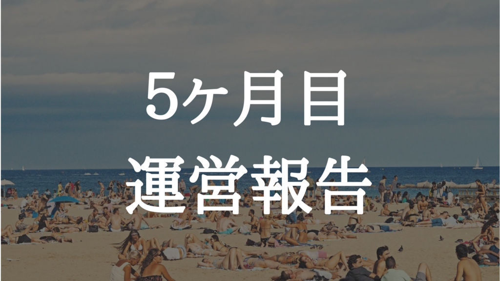 f:id:ibukishimatani:20180326214140p:plain
