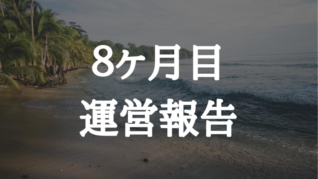 f:id:ibukishimatani:20180326220048p:plain