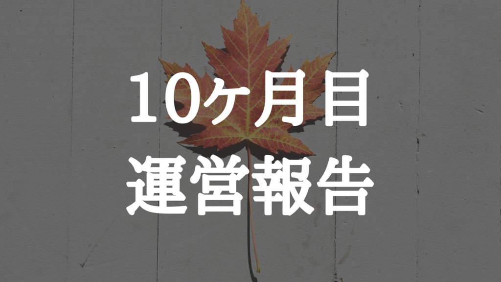f:id:ibukishimatani:20180326220743p:plain
