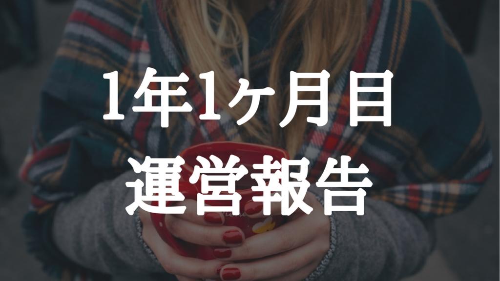 f:id:ibukishimatani:20180410190214p:plain