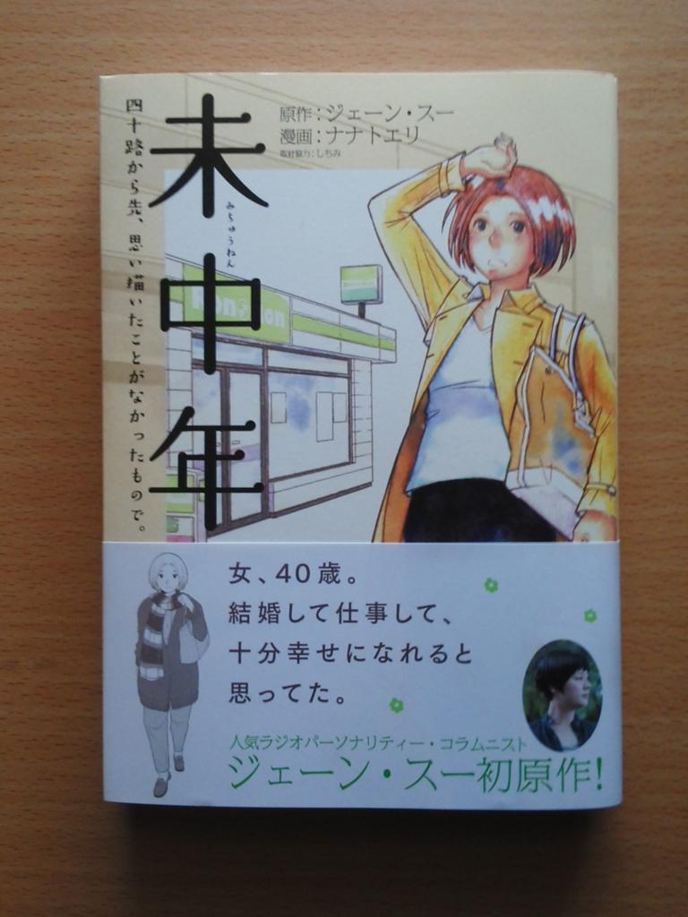 f:id:ibukiyama:20170414124214j:plain