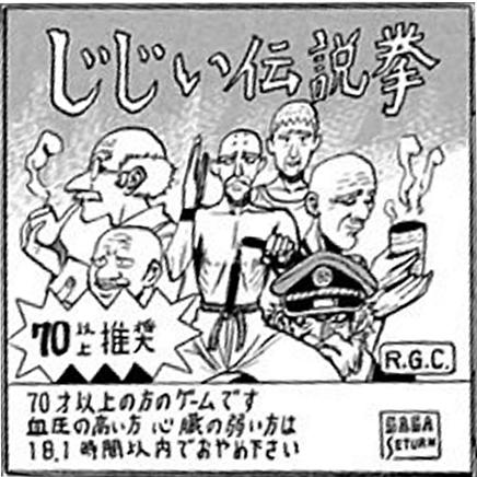 f:id:ibukiyama:20170423140852j:plain