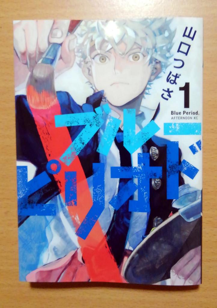 f:id:ibukiyama:20180102021114j:plain