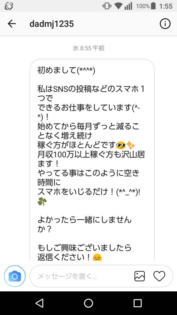 f:id:ibukiyama:20180629021914j:plain