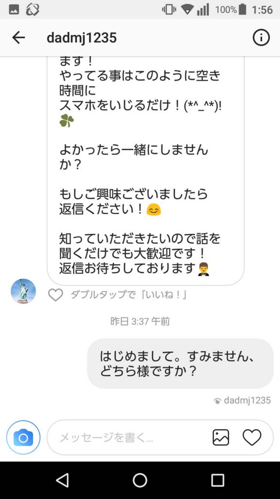f:id:ibukiyama:20180629021941j:plain