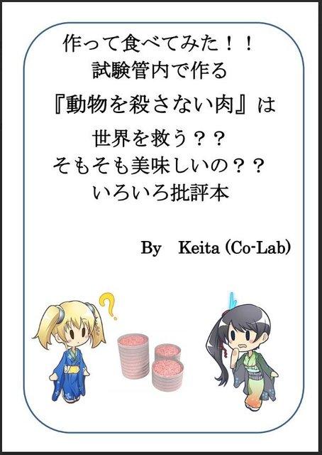 CodfKG4VYAAXacp.jpg