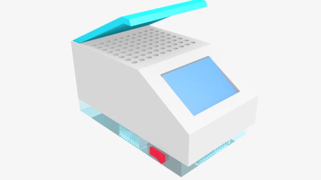 PCR machine.png