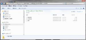 スクリーンショット 2014-11-06 20.53.33