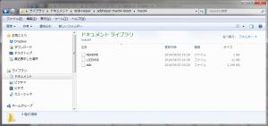 スクリーンショット 2014-11-06 20.52.47