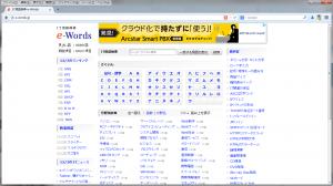 スクリーンショット 2014-12-04 22.19.48