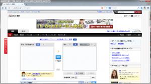 スクリーンショット 2014-12-04 21.54.43