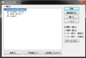 スクリーンショット 2015-01-05 20.48.41