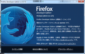 FirefoxDev