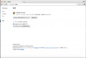 スクリーンショット 2016-05-07 18.24.52