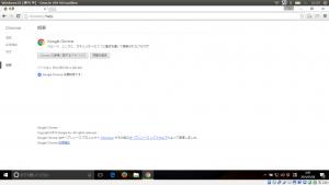 Screenshot from 2016-05-08 02-09-00