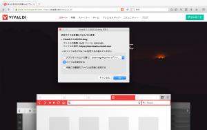 スクリーンショット 2016-05-07 0.20.04