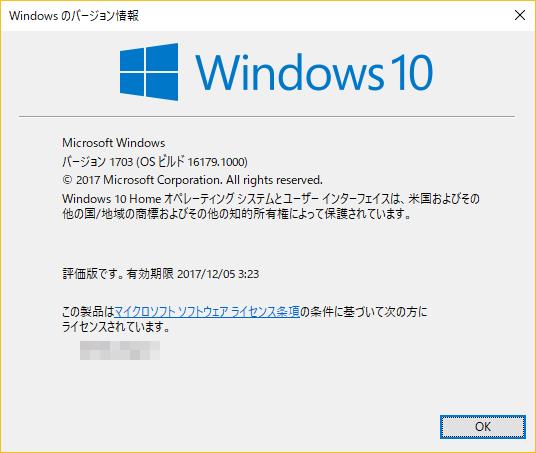 Build16179