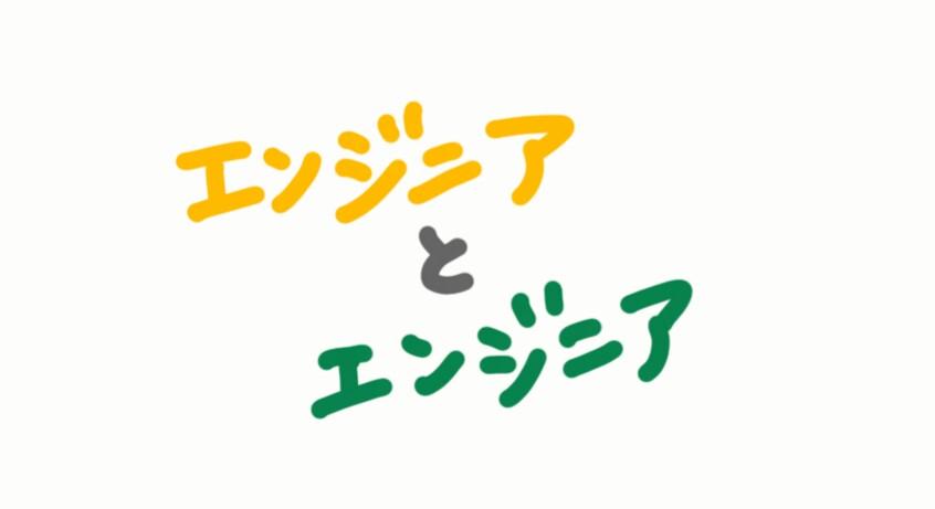 f:id:ica9219:20170721232952j:plain