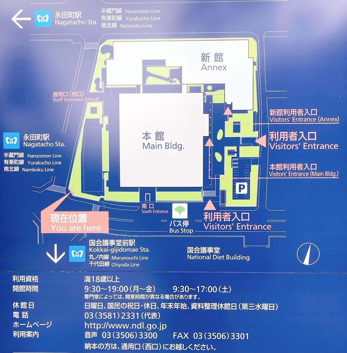 f:id:icchi-kansou:20210731200110j:plain