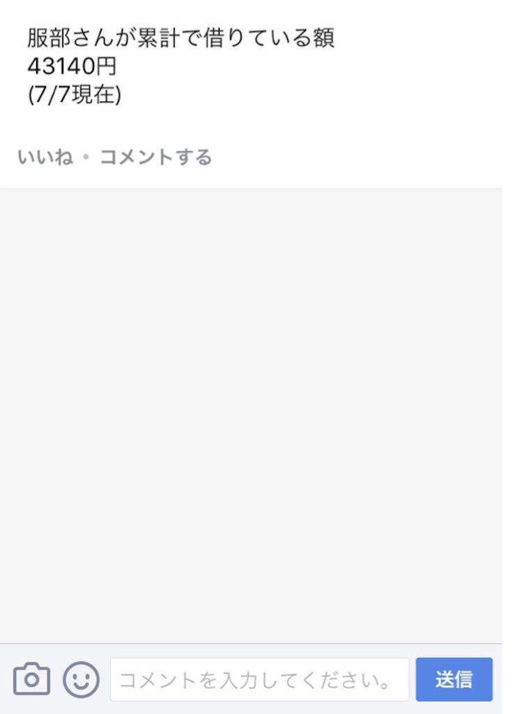 f:id:icchihankai:20160712184530j:image