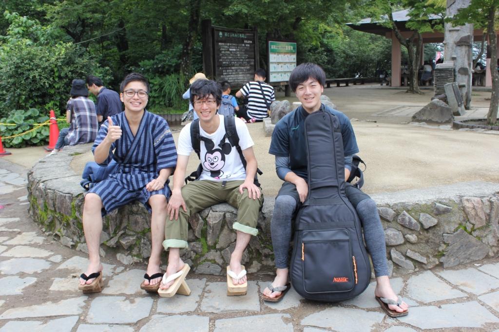 f:id:icchihankai:20160804192632j:plain