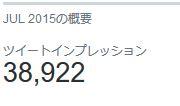 f:id:icchiku1783:20190608030410j:plain