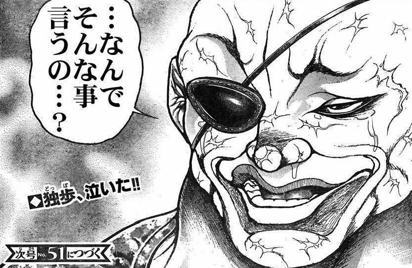 f:id:icchiku1783:20200101212558j:plain