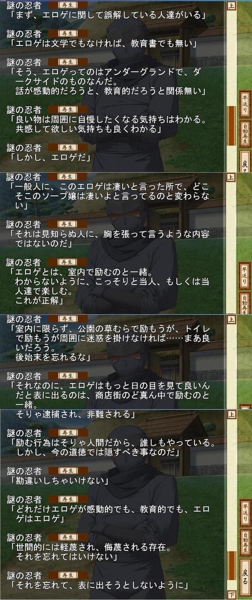f:id:icchiku1783:20201004062123j:plain