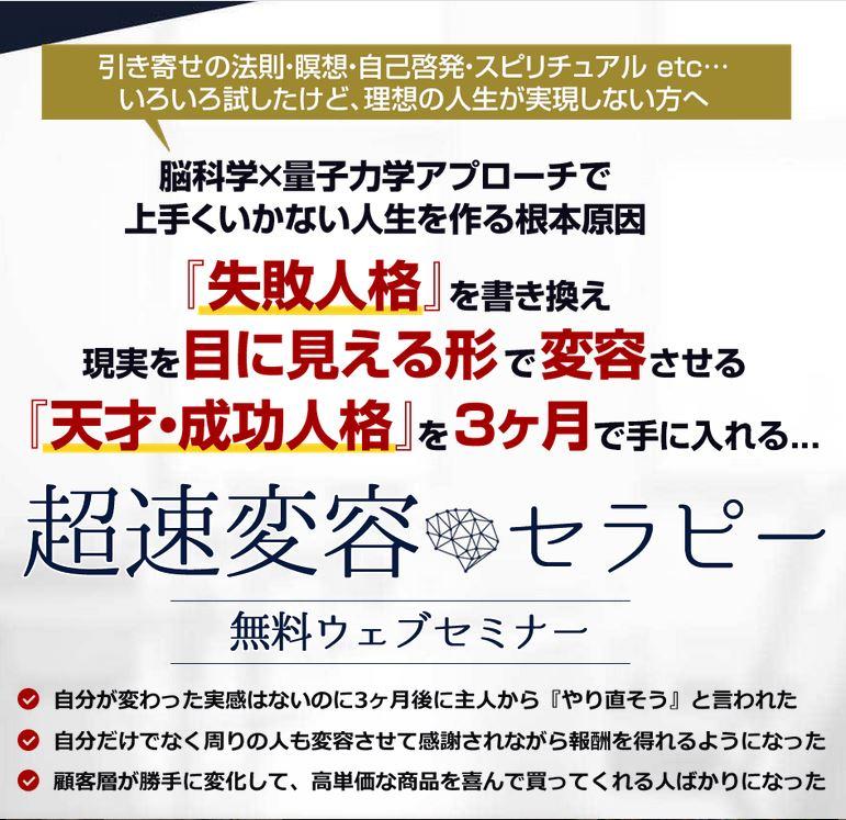 f:id:icchiku1783:20210122043851j:plain