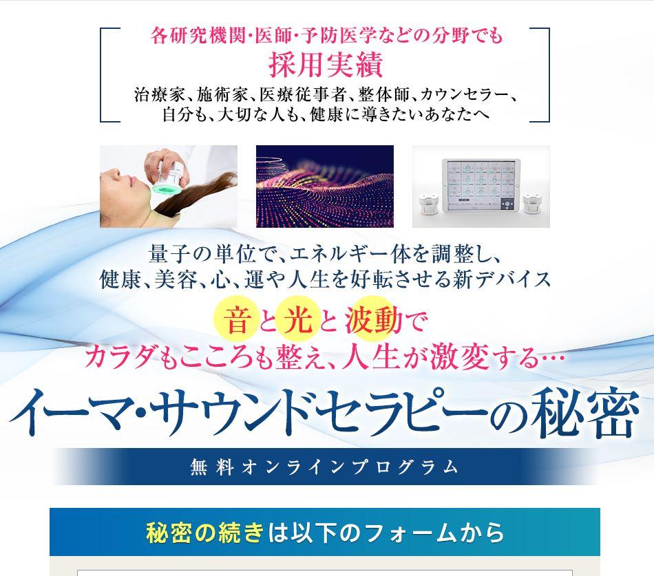 f:id:icchiku1783:20210122065945j:plain
