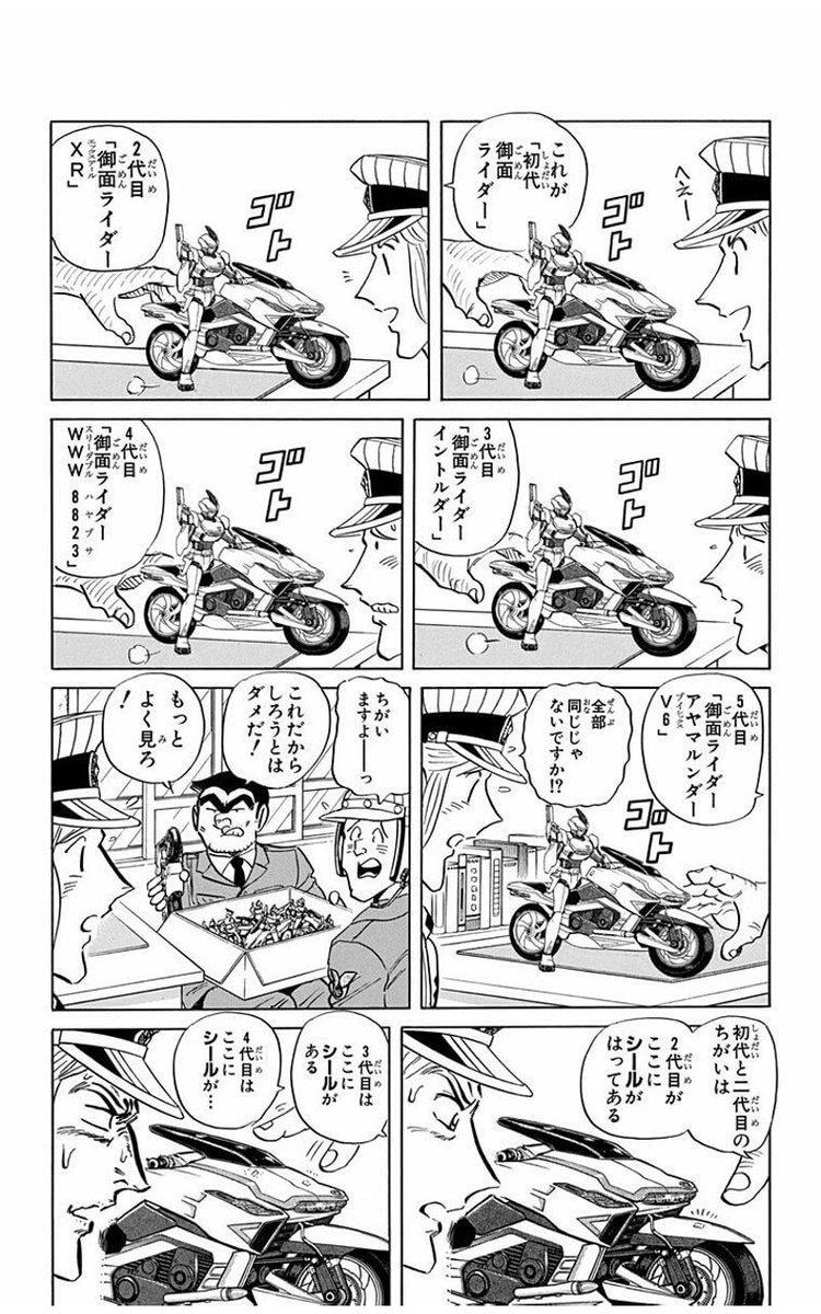 f:id:icchiku1783:20210131065640j:plain