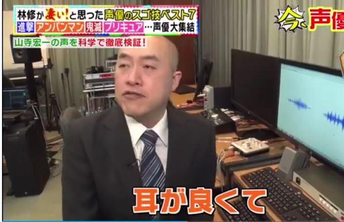 f:id:icchiku1783:20210611022939j:plain