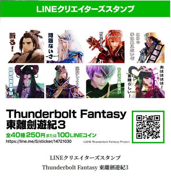 f:id:icchiku1783:20210629020140j:plain