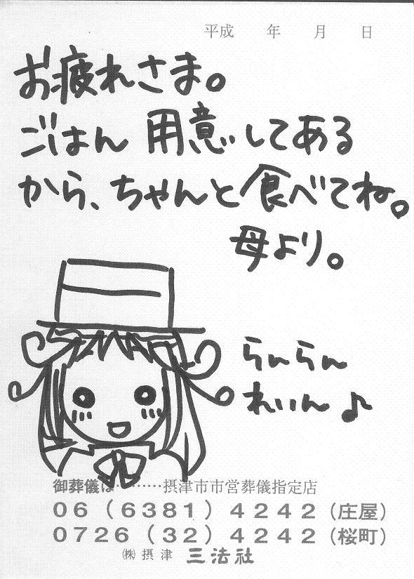 f:id:icchiku1783:20210809051559j:plain
