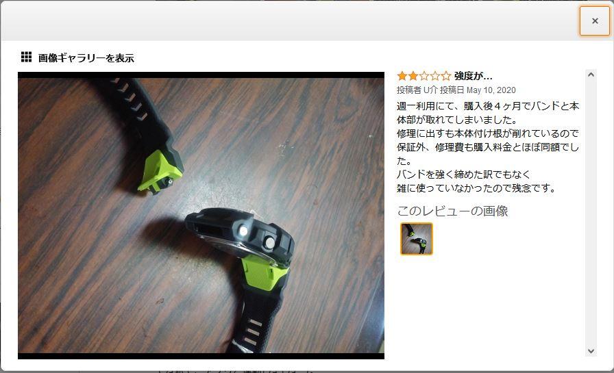 f:id:icchiku1783:20210910010926j:plain