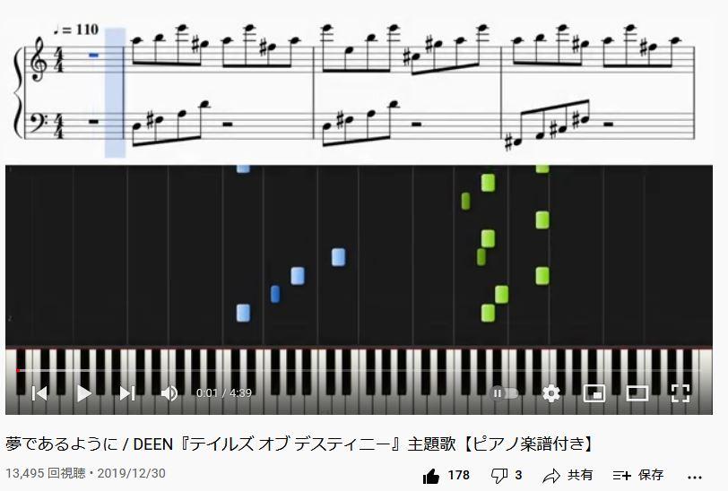 f:id:icchiku1783:20210923031829j:plain