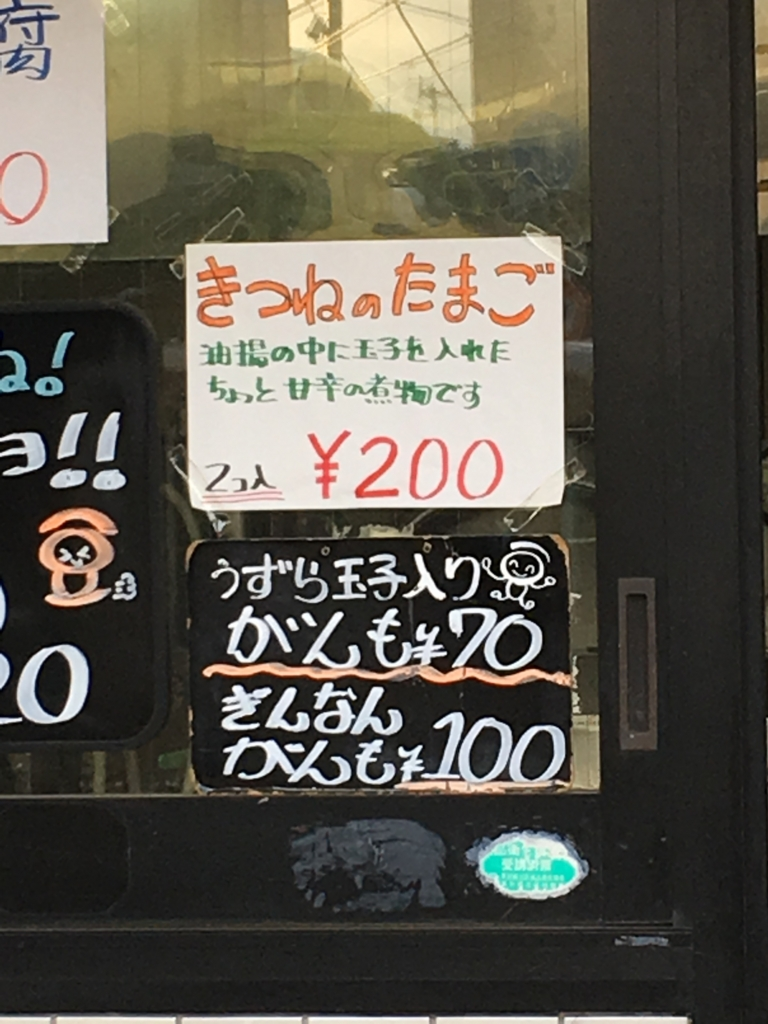 f:id:icchiryu:20170320235510j:plain