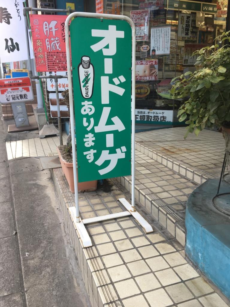 f:id:icchiryu:20170320235651j:plain