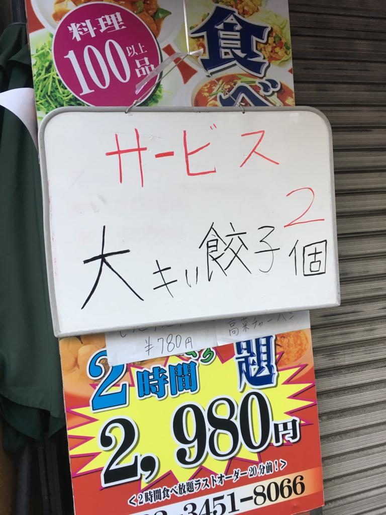 f:id:icchiryu:20170408233655j:plain