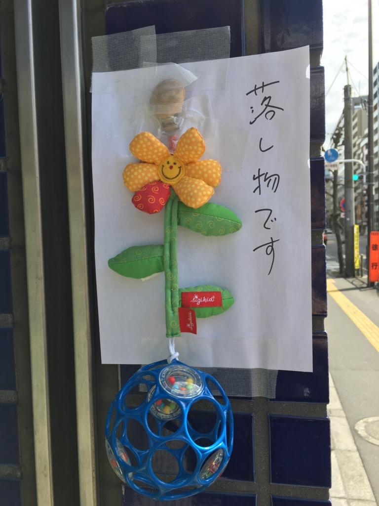 f:id:icchiryu:20170430203555j:plain