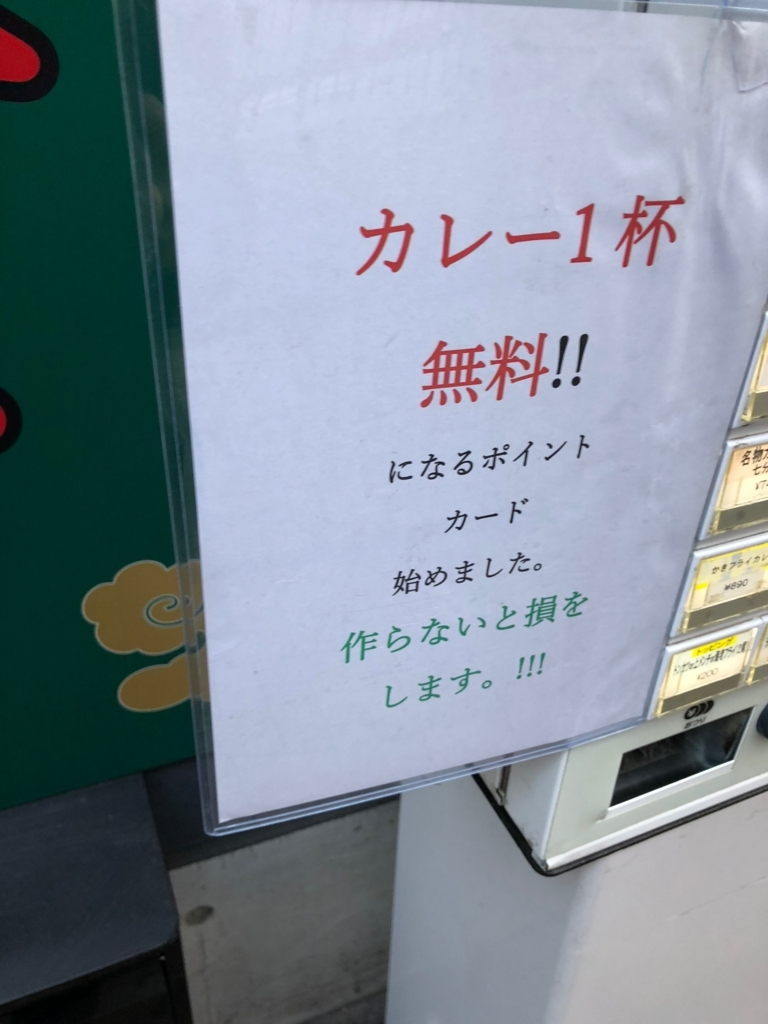 f:id:icchiryu:20180120195503j:plain