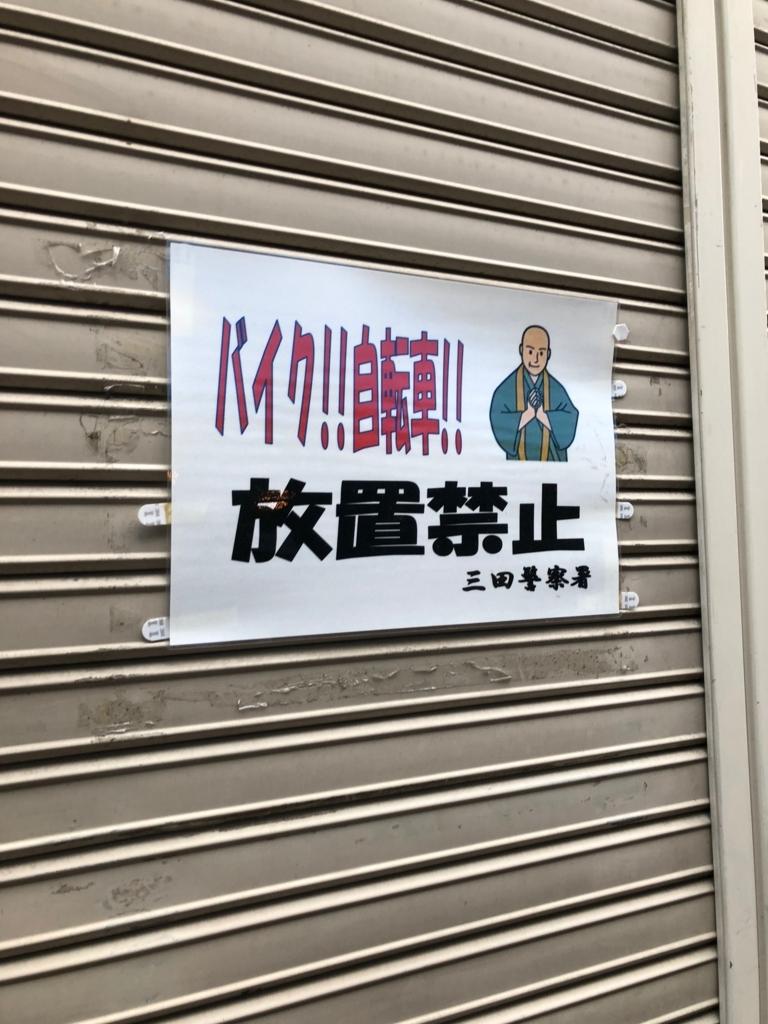 f:id:icchiryu:20180121194056j:plain