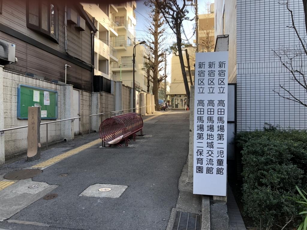 f:id:icchiryu:20180225213016j:plain